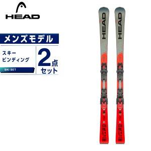 ヘッド HEAD スキー板 セット金具付 メンズ スキー板+ビンディング スーパーシェイプ アイ ラリー SUPERSHAPE i.RALLY +PRD12RD
