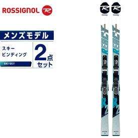 ロシニョール ROSSIGNOL スキー板 セット金具付 メンズ スキー板+ビンディング REACT R2 +XPRESS10 B83