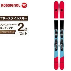 ロシニョール ROSSIGNOL スキー板 セット金具付 フリースタイルスキー メンズ スキー板+ビンディング SPRAYER