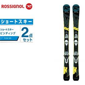 ロシニョール ROSSIGNOL ショートスキー板 セット金具付 メンズ スキー板+ビンディング MINI REACT123 +XPRESS10