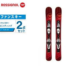 【エントリー&楽天カード利用でポイント15倍 12/10 0:00〜23:59】 ロシニョール ROSSIGNOL ファンスキー板 セット金具付 メンズ スキー板+ビンディング MINI EXPERIENCE +XPRESS11