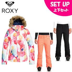 ロキシー ROXY スノーボードウェア 上下セット レディース JET SKI JK ジェット スキー+SYMBOL SKI PT シンボル スキー ERJTJ03205+ERJTP03096