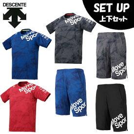 デサント DESCENTE 半袖Tシャツ ハーフパンツ セット メンズ ジャガードグラフィックTシャツ+ジャガードグラフィックショーツ DMMPJA63+DMMPJD85
