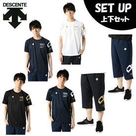 デサント DESCENTE 半袖Tシャツ ハーフパンツ セット メンズ 機能Tシャツ+クロス3/4パンツ DX-C0192HM+DX-C0193HM