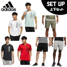 アディダス 半袖Tシャツ ハーフパンツ セット メンズ BRILLIANT BASICS+TKO ショーツ GVC33+GLU00 adidas