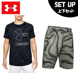 アンダーアーマー 半袖Tシャツ ハーフパンツ セット メンズ MK1 トーナルプリント機能Tシャツ+ショーツ プリント 1351563-001+1353132-388 UNDER ARMOUR