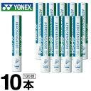 ヨネックス シャトル 1箱 10ダース エアロセンサ500 AS-500 YONEX