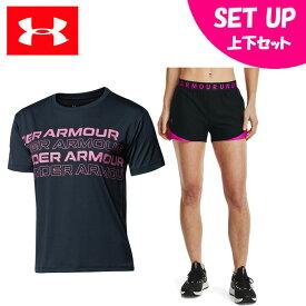 アンダーアーマー 半袖Tシャツ ショートパンツ セット レディース UA テックボックスグラフィックTシャツ+ショーツ3.0 1364216-001+1344552-031 UNDER ARMOUR