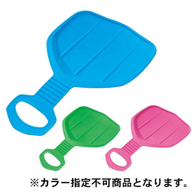 おもちゃ ジュニア用ソリ ヒップソリ