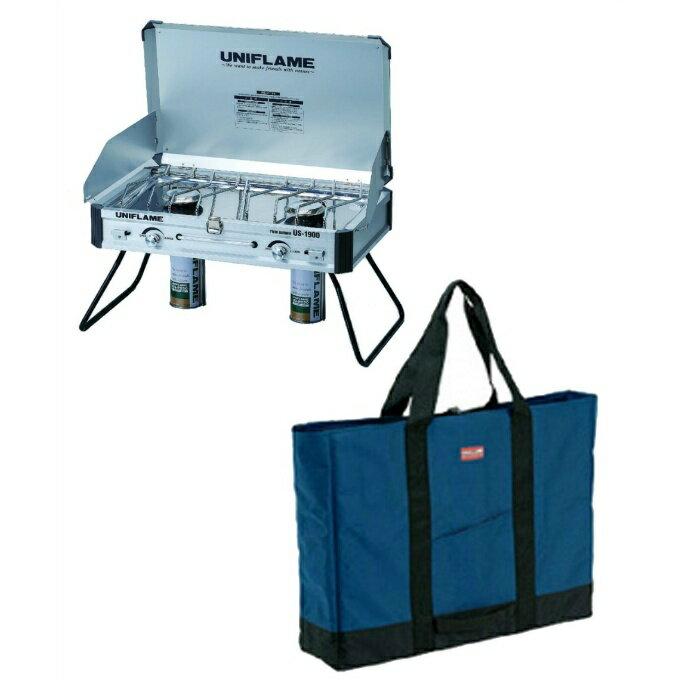 ユニフレーム UNIFLAME ツインバーナー セット ツインバーナー US-1900+LTトート L 610305+683545