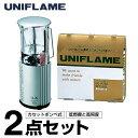 ユニフレーム ランタン ガスランタンセット UL-Xクリア+プレミアムガス3本 620106+650042 UNIFLAME