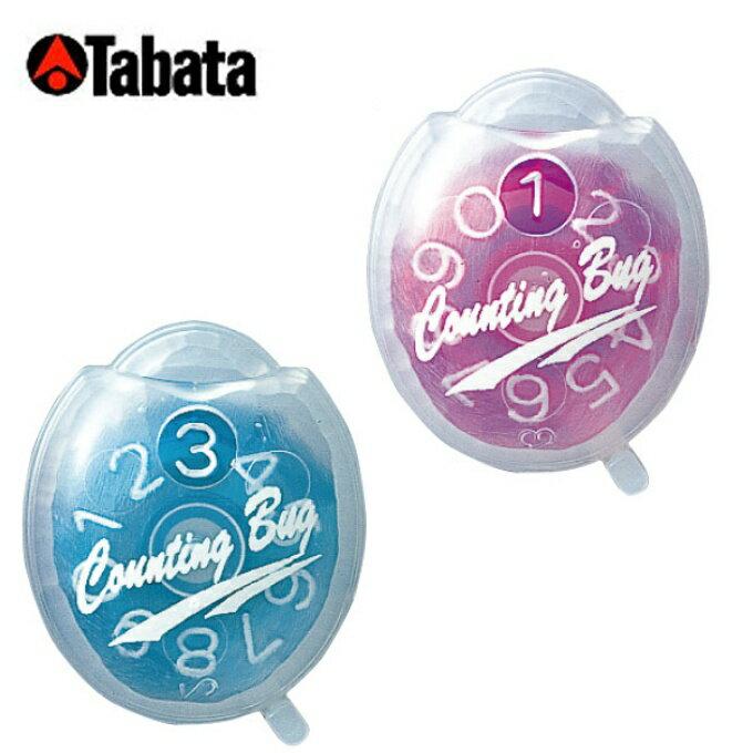 【エントリーで10倍 3/25 20:00〜23:59】 タバタ Tabata ゴルフ 練習用 スコアカウンタークリア GV-0911