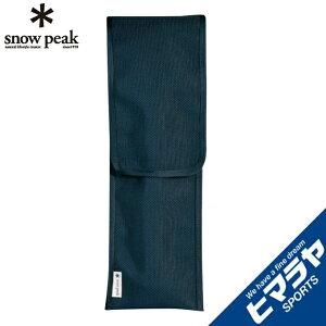 スノーピーク ツールケース ペグハンマーケース UG-021 snow peak