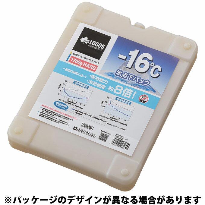 ロゴス LOGOS 保冷剤 氷点下パックGT-16℃・ハード1200g 81660611