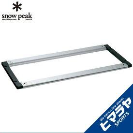 【ポイント5倍 7/26 9:59まで】 スノーピーク snow peak キッチンテーブル アイアングリルテーブル フレームロング CK-150