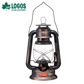 ロゴス ランタン 灯油ランタン ブロンズランタンL 74410000 LOGOS