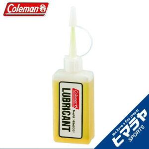 コールマン ポンプカップ専用潤滑油 リュブリカント 149A5361 Coleman