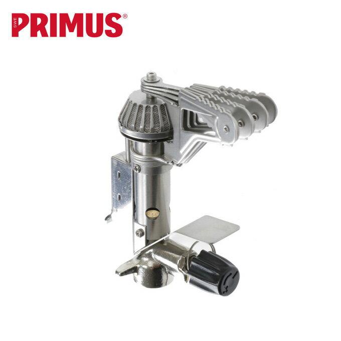 プリムス PRIMUS シングルバーナー ウルトラバーナー P-153