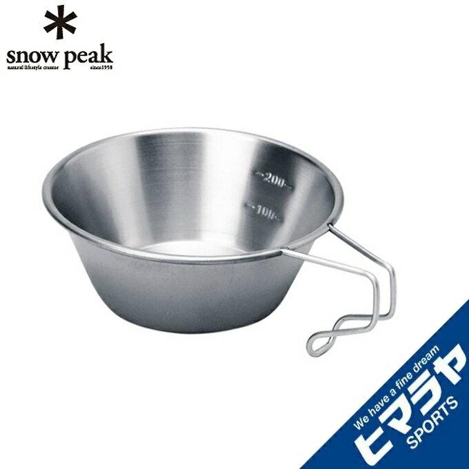 【エントリーでポイント14倍 12/16 20:00〜23:59】 スノーピーク snow peak 食器 マグカップ チタン シェラカップ E-104