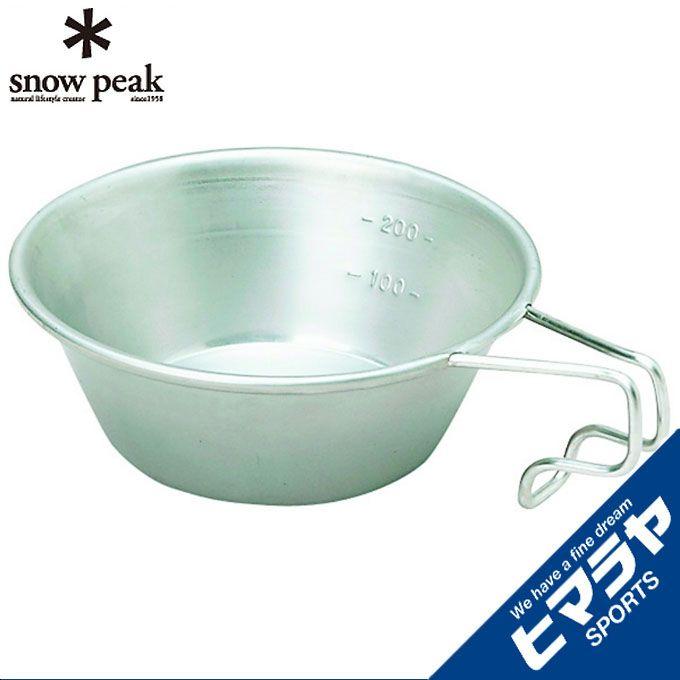 スノーピーク snow peak 食器 マグカップ シェラカップ E-103