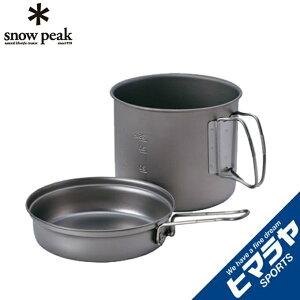 スノーピーク ソロクッカー 鍋セット チタントレック1400 SCS-009T snow peak