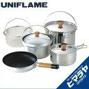 ユニフレーム UNIFLAME 調理器具セット 鍋 フライパン fan5 DX 660232