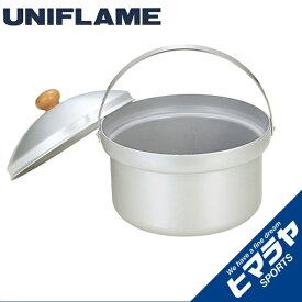 ユニフレーム 調理器具 飯ごう fanライスクッカーDX 660089 UNIFLAME