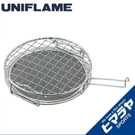 ユニフレーム UNIFLAME 焼き網 ミニロースター 665817