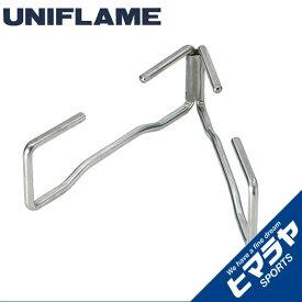 ユニフレーム UNIFLAME ダッチオーブンアクセサリー ダッチスタンド 661291