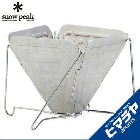 スノーピーク 調理器具 フォールディングコーヒードリッパー 「焚火台型」 CS-113 snow peak