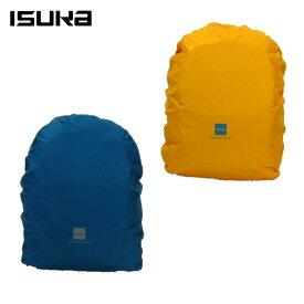 イスカ ISUKA ザックカバー Pack Cover 80 パック カバー 80 2615