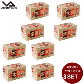 木炭 木炭3KG 8個セット VP1656003C ビジョンピークス VISIONPEAKS