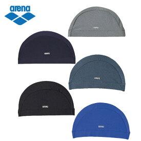 アリーナ arena スイムキャップ メンズ レディース テキスタイルキャップ ARN-8609