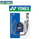 YONEX ヨネックステニスボールホルダーAC465