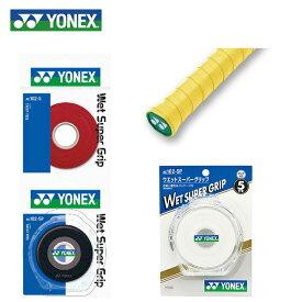 ヨネックス テニス バドミントン グリップテープ ウェットタイプ 5本入り AC102-5P YONEX