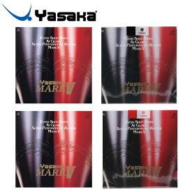 ヤサカ Yasaka卓球ラバーマーク V ファイブB10YSK