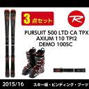 ロシニョール ROSSIGNOL スキー板 メンズ レディース スキー3点セット PURSUIT 500 LTD CA TPX+AXIUM 110 TPI2+D...