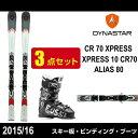 ディナスター DYNASTAR スキー板 メンズ レディース スキー3点セット レディース CR 70 XPRESS+XPRESS 10 CR70+ALIAS ...