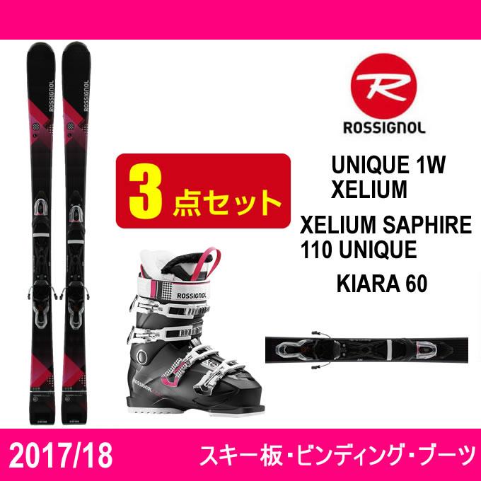 ロシニョール ROSSIGNOL スキー板 レディース スキー3点セット UNIQUE 1W+XELIUM SAPHIRE 110+KIARA 60 【取付無料】