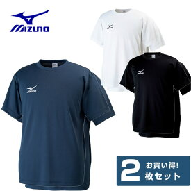 ミズノ 機能ウェア Tシャツ 2枚 セット メンズ ワンポイント機能Tシャツ 32JA6150 MIZUNO