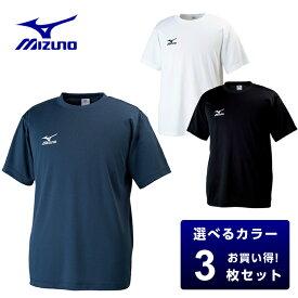 ミズノ 機能ウェア Tシャツ 3枚 セット メンズ ワンポイント機能Tシャツ 32JA6150 MIZUNO