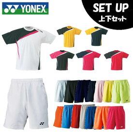 ヨネックス テニスウェア 上下セット メンズ レディース アシンメトリーTシャツ 半袖 + ベリークールハーフパンツ RWHI1601+1550 YONEX