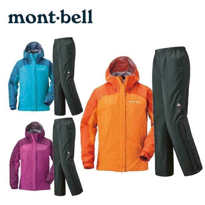 モンベル レインウェア 上下セット レディース サンダーパス ジャケット+パンツ 1128345+1128575 mont bell mont-bell