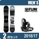スノーボード 2点セット メンズ フロー FLOW MERCBLACK+PR BK ボード+ビンディング