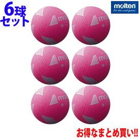 モルテン バレーボール 6点セット ソフトバレーボール S3Y1200-P molten