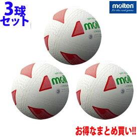 モルテン バレーボール 3点セット ソフトバレーボール S3Y1200-WX molten