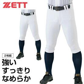 ゼット ZETT 野球 練習着 パンツ 2点セット ネオスティタス ショートフィットパンツ BU802CP