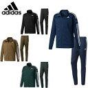 アディダス adidas トレーニングウェア上下セット メンズ 24/7 ウォームアップ ジャケット+24/7 ウォームアップ テーパードパンツ ECF37+E...