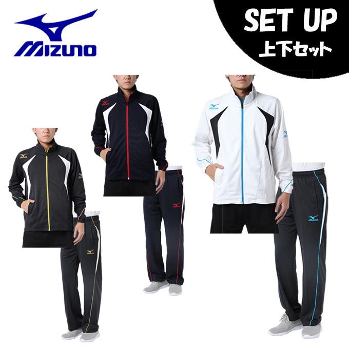 ミズノ スポーツウェア上下セット メンズ トレーニングジャケット トレーニングパンツ 32JC7523 + 32JD7523 MIZUNO ジャージ