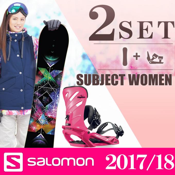 スノーボード 2点セット レディース サロモン salomon SUBJECT WOMEN+RHYTHM PK ボード+ビンディング